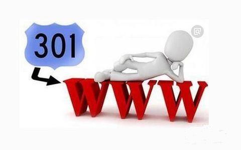 网站如何做301重定向?