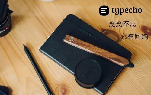 "Typecho安装卡在第二步""确认你的配置""解决办法"