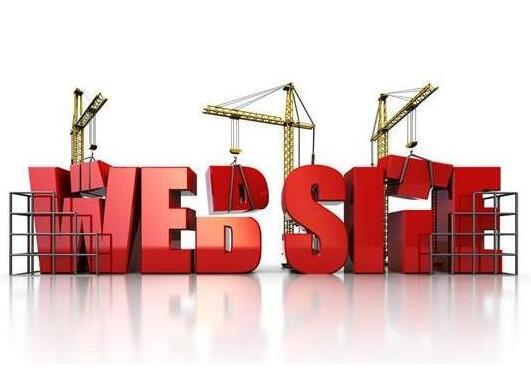新手建站教程:如何建一个网站?