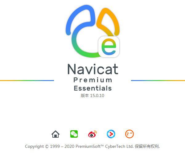 工具:Navicat Essentials Premium(数据库管理工具) v15.0.10中文破解版