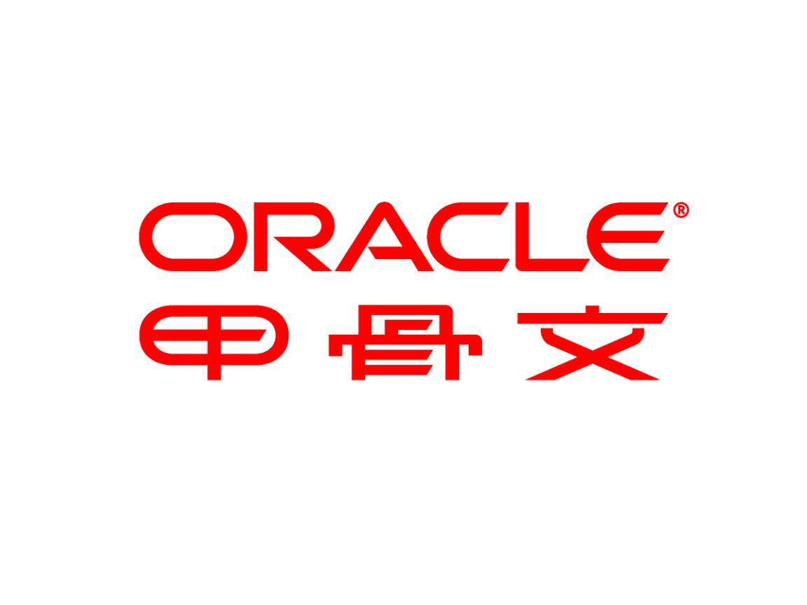 Oracle数据库的开启与关闭