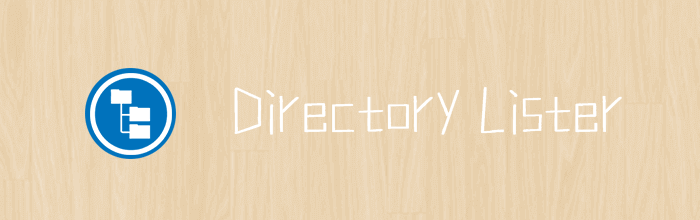 Directory Lister – 简单实用的目录列表程序源码