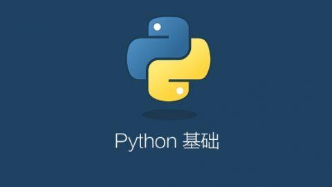 新手必看!Python 转义字符