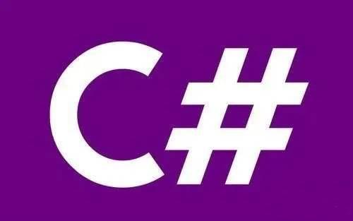 C#计算两个日期的天数