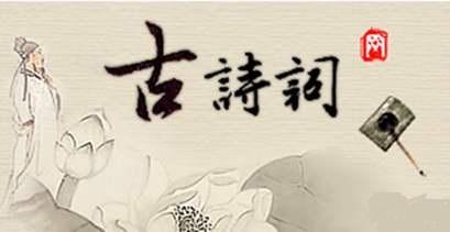 宋词《蝶恋花》一 苏轼