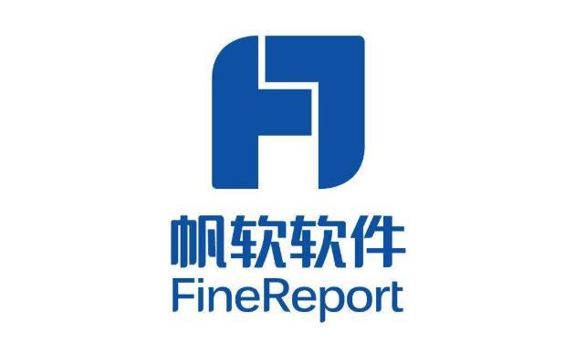 Web报表插件FineReport中IIS与Tomcat简单集成
