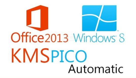 Windows和Office 激活工具 KMSpico