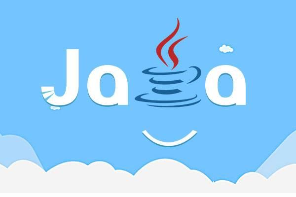JAVA中常用的转义字符