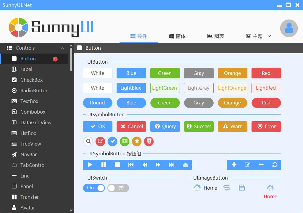 SunnyUI 基于 C# .Net WinForm 开源控件库、工具库、扩展库、多页面开发框架