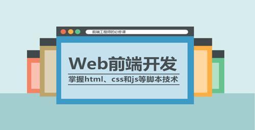 设置html页面不让浏览器缓存的方法