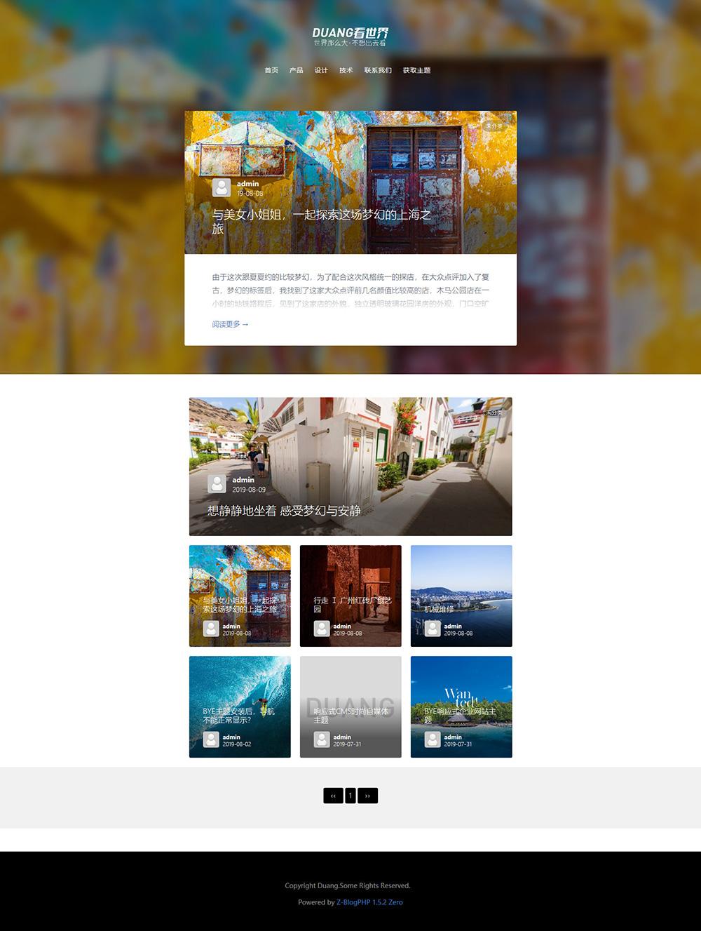 Z-Blog免费PHP主题:旅游博客主题Duang
