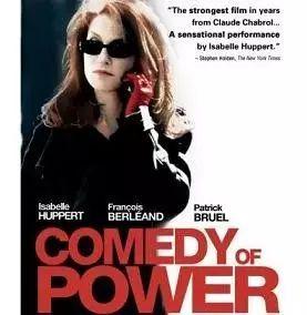 《权利的迷醉》 Comedy Of Power